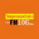 106 วิทยุครอบครัวข่าว