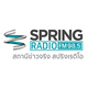 98.5 Good Time Radio
