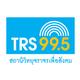 TRS 99.5 FM สถานีวิทยุจราจรเพื่อสังคม