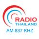 AM 837 วิทยุเพื่อการศึกษา