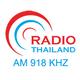 AM 918 วิทยุภาษาอาเซียน